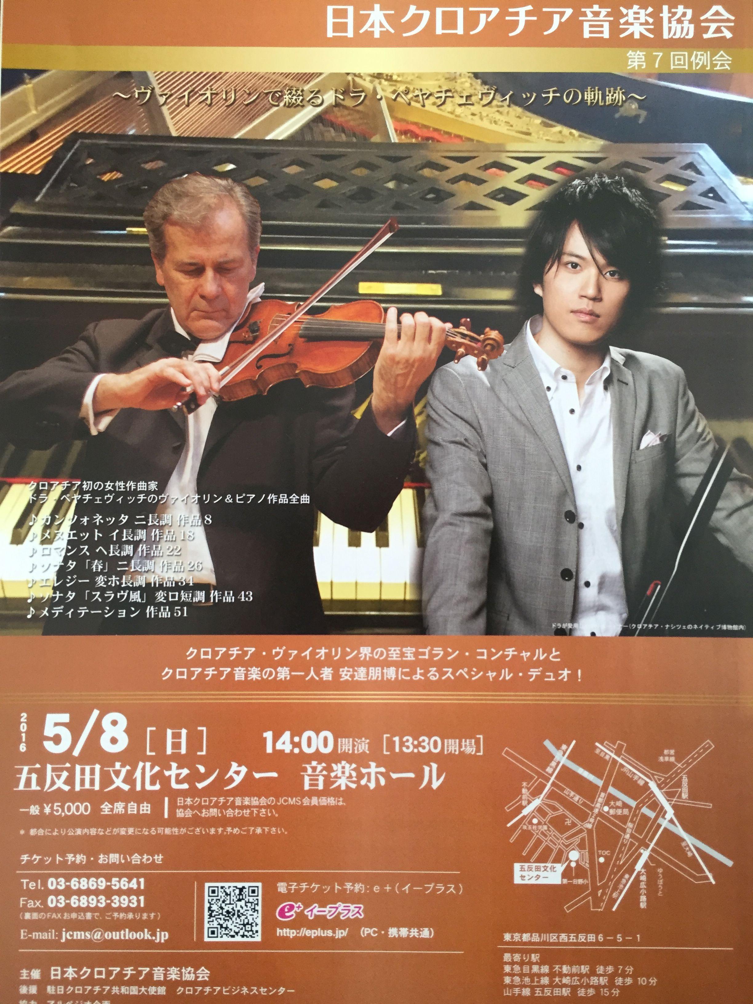 Plakat Japan 1