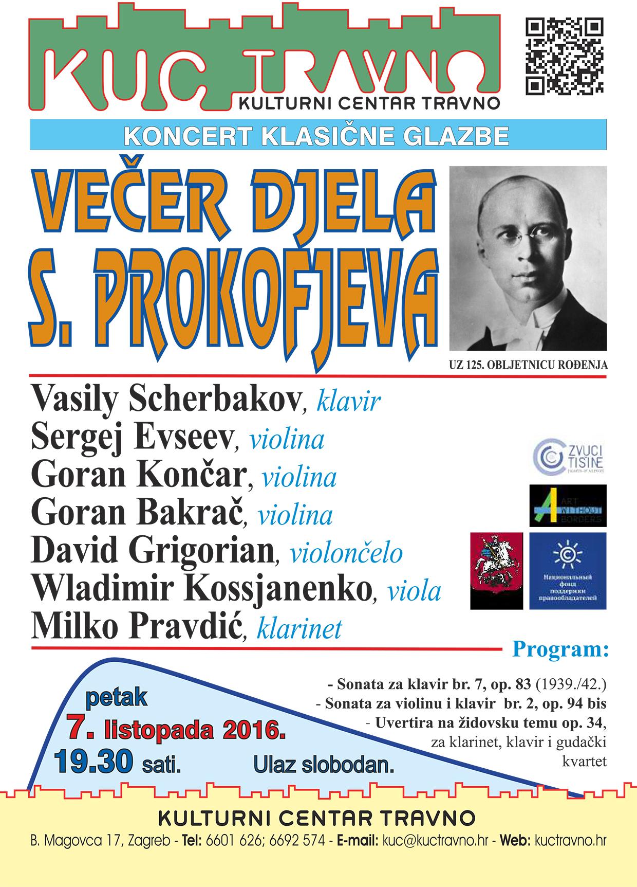 vecer-sergeja-prokofjeva